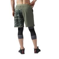 Pánské šortky Reebok Camo Speed - zelené