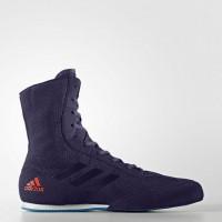 ADIDAS Boxerské boty HOG PLUS CG3073