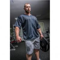 Pánské fitness šortky NEBBIA HARDCORE 344 - šedé
