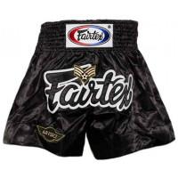 Thai šortky Fairtex BS0622 - černé