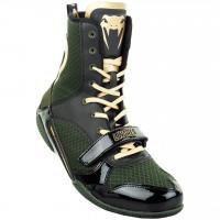 VENUM Boxerské boty ELITE EVO LINARES EDITION - zeleno/zlaté