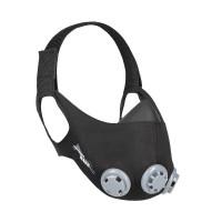 Tréninková maska