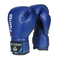 Boxerské rukavice DBX BUSHIDO ARB-407v4